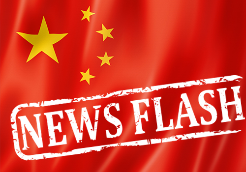 uts tesaser news china newsflash corona virus